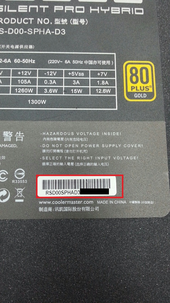 How To Locate A Serial Number On A Product Cooler Master Faq